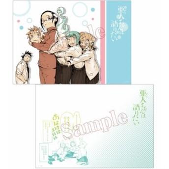 亜人〈デミ〉ちゃんは語りたい◆ピタっとポスター◆Bセット ひかり・京子・雪◆新品◆