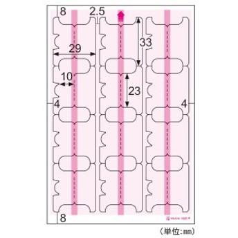ヒサゴ [OP1920-P] インデックスラベル12ピンク OP1920P