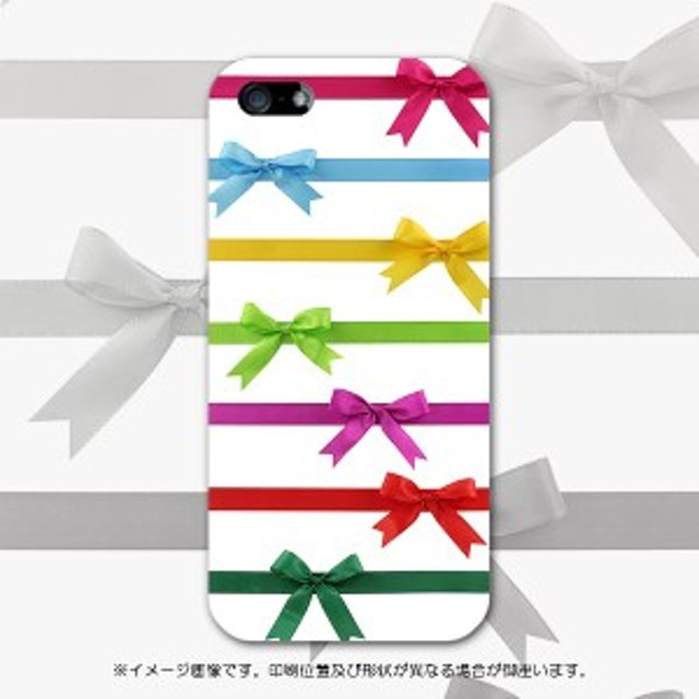iphonese SE アイフォン apple スマホケース アップル 006647 アニマル ハードケース 携帯ケース スマートフォン カバー