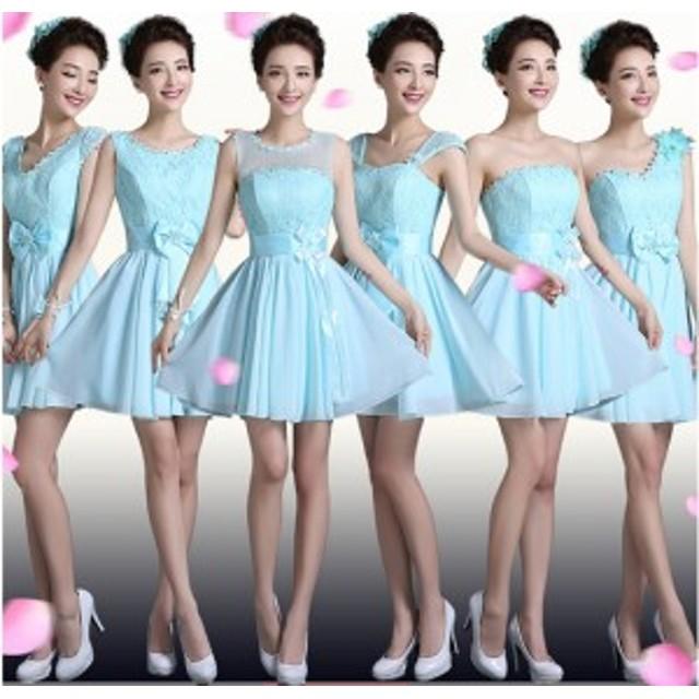 9f5f8e1af7184 プリンセス☆ショート ドレス二次会 ミニウェディングドレス パーティードレス 花嫁