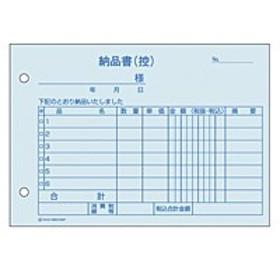 シヤチハタ ネーム9 既製 2713 萩 XL-9 2713 ハギ【返品・交換・キャンセル不可】【イージャパンモール】