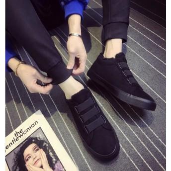 2018秋冬新作 メンズ 靴 シューズ イングランド風 裏起毛 保温 棉靴 スケートボード靴