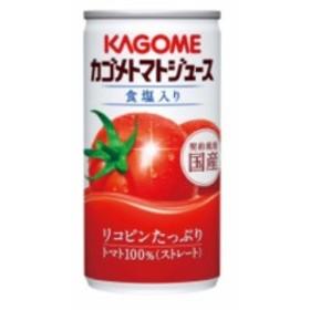 カゴメトマトジュース 缶 190g×1ケース(30本入) カゴメ