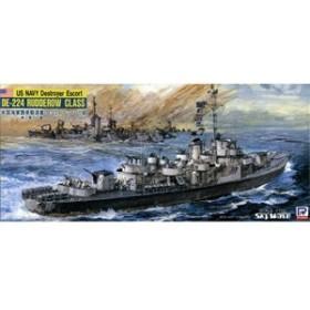 ピットロード 【再生産】1/700 スカイウェーブシリーズ 米国海軍護衛駆逐艦 DD-224 ラッデロウ級【W18】プラモデル 【返品種別B】