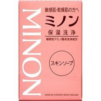 ミノン スキンソープ(80g)[無添加石鹸・自然派石鹸]