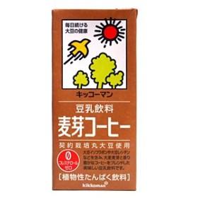 キッコーマン 豆乳飲料 麦芽コーヒー1000m【イージャパンモール】【キャッシュレス5%還元】