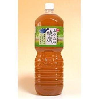 コカ・コーラ(株) 綾鷹(あやたか) 2000ml PET【イージャパンモール】