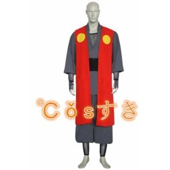 NARUTO ナルト 自来也  じらいや コスプレ衣装 COS 高品質 新品 Cosplay アニメ コスチューム