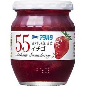 アヲハタ55 イチゴ(250g)[ジャム・ペーストその他]