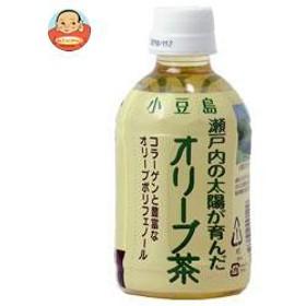 【送料無料】 ヤマヒサ  オリーブ茶  280mlペットボトル×24本入