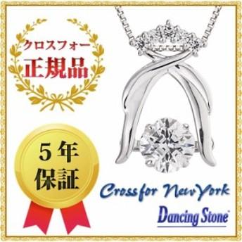 ダンシングストーン ネックレス クロスフォーニューヨーク ペンダント レディース NYP-578【wrp16】