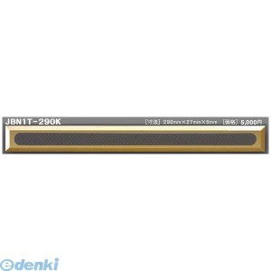 668dbd5a943a 「暗い夜道も安心・安全」 ソーラー充電式LEDライト安全杖 SOLPA クマザキエイム (代引き不可) ...