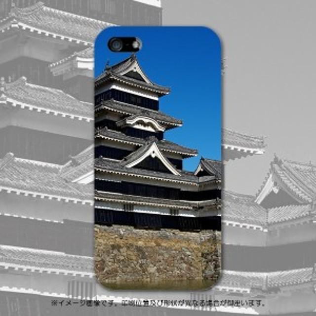 iphone5 アイフォーン5 apple スマホケース 008625 日本語・和柄 ハードケース スマートフォン カバー