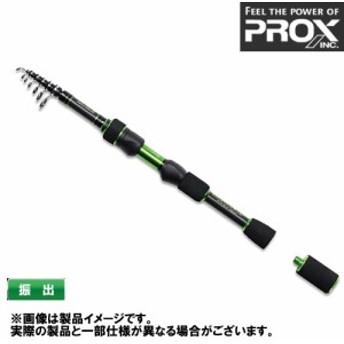 ●プロックス PROX マイクロソルト MS60MLTS