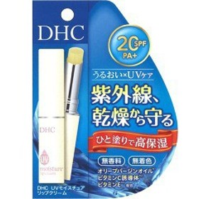 DHC UVモイスチュアリップクリーム(1.5g)[UV]
