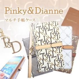 多機種対応 ケース 手帳型 ブランド PINKY&DIANNE ピンキーアンドダイアン マルチケース チャーム iPhone Xperia Galaxy