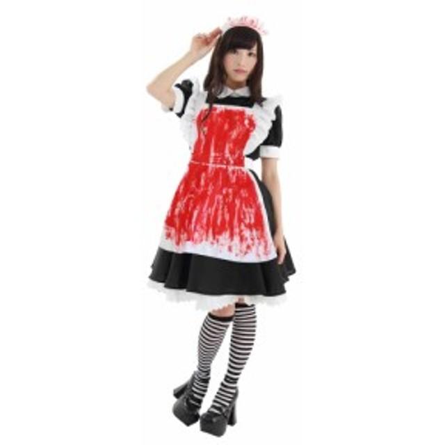 『ブラッディメイド 』  コスプレ衣装 エプロン パーティー・ハロウィンに!H0140BK メイド衣装