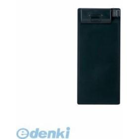 リヒトラブ(LIHIT LAB.) [A-960U-24] クリップボード 90×206・E型 24ブラック 4903419831486