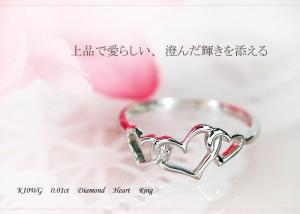 K10WG/ ダイヤモンドハートティアラリング PG 0.02ct