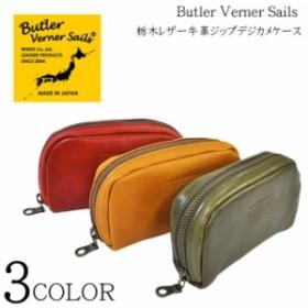 Butler Verner Sails(バトラーバーナーセイルズ) 栃木レザー牛革ジップデジカメラケース