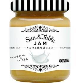 Sun&Tableとろける北海道ミルク(160g)[ジャム・ペーストその他]