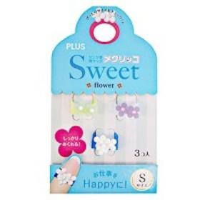 PLUS メクリッコ Sweet フラワー1 S ライム・パープル・ホワイト 1袋(3個:各色1個)