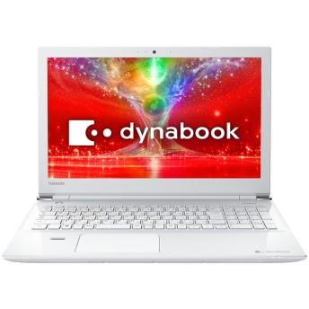 dynabook AZ25/EW Webオリジナル 型番:PAZ25EW-SNB