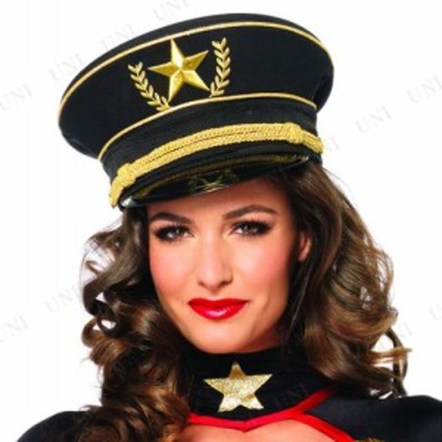 ミリタリーハット コスプレ 衣装 ハロウィン パーティーグッズ 帽子 かぶりもの ハロウィン 衣装 プチ仮装 変装グッズ ぼうし キャップ