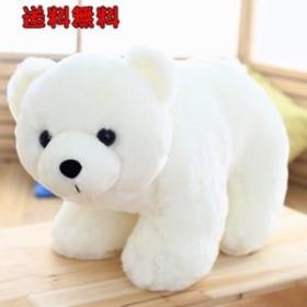 ぬいぐるみ くま クマ 動物ぬいぐるみ 抱き枕 熊  クリスマス プレゼント ギフト 贈り物 店飾り おもちゃ 70cm