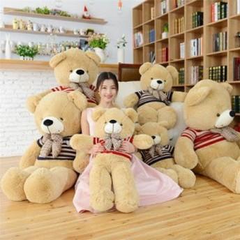 ぬいぐるみくま クマ熊 手触りふわふわ 動物ぬいぐるみ 抱き枕 クリスマス ギフト 贈り物 店飾り おもちゃ 洋服4着選択80cm