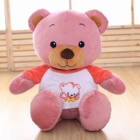 ぬいぐるみ くま特大  クリスマス   店飾りおもちゃ 大クマ 大きいぬいぐるみ ふわふわ 動物ぬいぐるみ 抱き枕 90cm