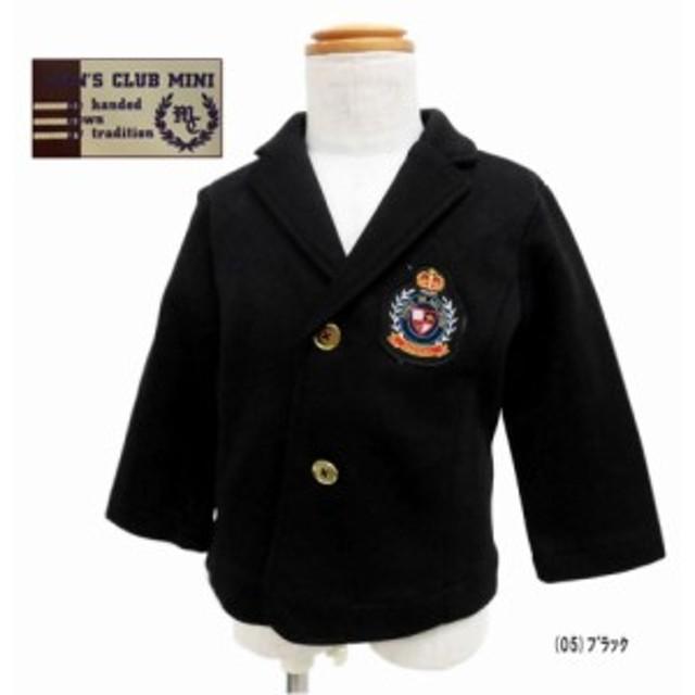 【メール便不可】MEN'S CLUB MINI 男児 フォーマル テーラードジャケット