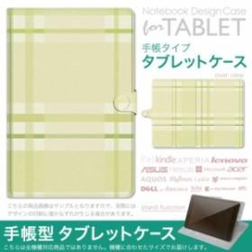 004189 全機種対応 タブレット arrows ASUS MeMO Pad Nexus ipad Surface lenovo apple