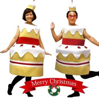 クリスマス コスプレ 衣装 安い メンズ レディース クリスマスケーキ 着ぐるみ 仮装 コスチューム 大きいサイズ 2738