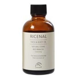 RICENAL(リセナル) 美容オイル 60ml[配送区分:A]