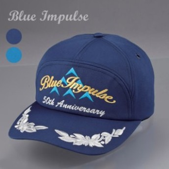 PX限定 ブルーインパルスキャップ(ブルーインパルス/50周年記念/限定モデル/帽子/キャップ)