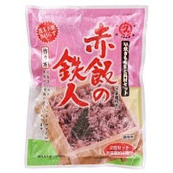 赤飯の鉄人3Pセット【逸品館】