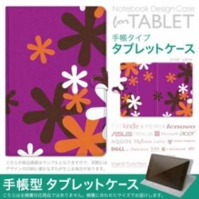 008172 全機種対応 タブレット arrows ASUS MeMO Pad Nexus ipad Surface lenovo apple