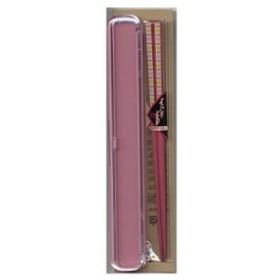 箸&箸箱セット タータンチェック 21cm 女性用