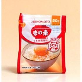 味の素 赤袋50g【イージャパンモール】