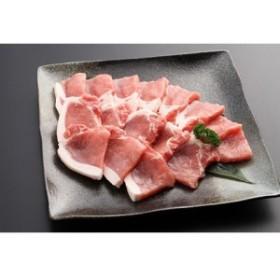 送料無料 兵庫県 「金猪豚(ゴールデン・ボア・ポーク) ロース焼肉用500g」豚肉 bbq/ 贈り物 グルメ 食品 ギフト バレンタイン
