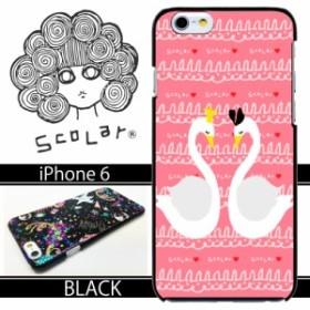 958ad7174b スカラー/50255/スマホケース/スマホカバー/iPhone6/ブラックタイプ/アイフォン/白鳥