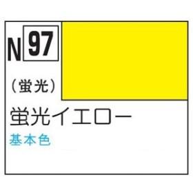 GSIクレオス 水性カラー アクリジョン 蛍光イエロー 【N97】塗料 【返品種別B】