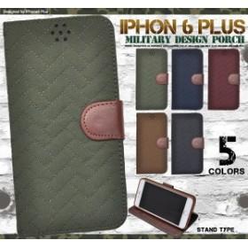 【iPhone6 Plus用】ミリタリーデザインスタンドケースポーチ■アイフォン6プラス用手帳型(横開きタイプ)【SoftBank/au/docomo】
