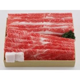 送料無料 松阪牛カタすき焼き肉 500g 高級和牛肉 のしOK / 贈り物 グルメ 食品 ギフト