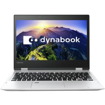 dynabook VZ82/FS Webオリジナル 型番:PVZ82FS-NNC