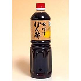 ニッショウ 味ポン酢 1L【イージャパンモール】