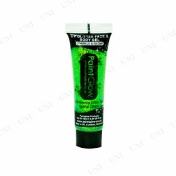 UV GLITTER グリッター フェイス&ボディジェル 10ml グリーン コスプレ 衣装 ハロウィン ハロウィン 衣装 プチ仮装 変装グッズ パーティ