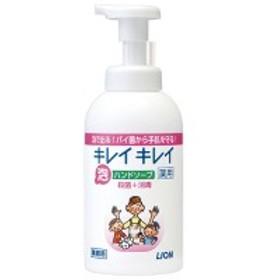 ライオン キレイキレイ 薬用 泡ハンドソープ シトラスフルーティの香り 本体 550ml 1個