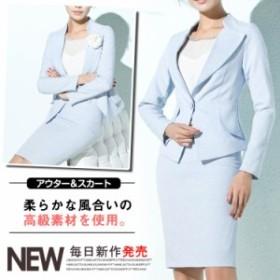 ビジネス OL制服 スカートスーツ 大きいサイズ レディーススーツ 2点セット スーツ オフィス リクルートスーツ ママスーツ 事務服 制服